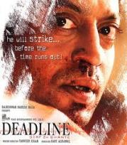 deadline film 2